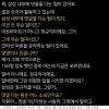 삼성 댓글 부대