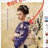 조선일보가 일본 신문인 증거