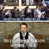 한국 기독교 클라스