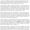 원희롱의 빅픽처