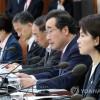 檢특수부 축소안, 국무회의 통과 (속보)