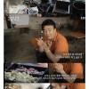 백종원이 소개하는 중국의 이색식당.jpg
