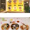 취미로하는 중국집 음식가격.jpg