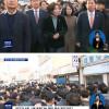 [목포 MBC] 자유당에 쓴소리한 주민들 .jpg