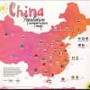 중국 지역별 인구수