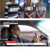 한국남자와 연애 중인 벨라루스 인어공주 .jpg
