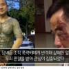 중국 조폭 vs 일반 시민