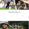 한국 베트남 군대 주말 비교