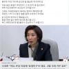 손혜원의원 페이스북....