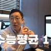의대 수석 졸업 의사의 SKY캐슬 감상평.jpg