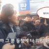 손혜원 철저히 조사하라는 한 시민.