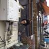 일본의 흔한 CCTV.jpg