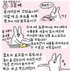 일본처자의 한국 견문록.Manga