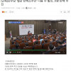[기사] 민주당 '법관 탄핵소추안' 다음 주 발의…6명 탄핵 추진