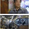 백종원이 얘기하는 일본의 고기 문화.jpg