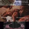 '남자는 무엇인가?' 해외광고.jpg