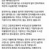 군 위수지역 상인의 자녀가 쓴 글.jpg