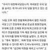 자유한국당 전당대회 근황