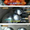 줄서서 먹는다는 토마토 라면