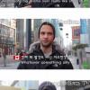 서양남이 보는 한국여자