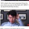 손흥민의 감언이설