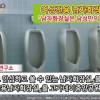 열도에 여성전용 남자화장실 등장.jpg