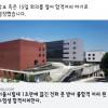 서울시립대 불합격자 근황