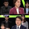 100분 토론 김지예 전범 발언.
