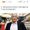 세계 3대 투자자 짐 로저스