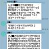공개 고백 레전드