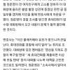 2주전 바꾼 휴대폰을 경찰에 제출한 정준영.jpg