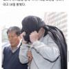 '이희진 부모살해' 공범 3명 中칭다오로 이미 출국