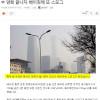 요 며칠 한국이 미세먼지 깨끗했던 이유