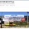 양산시 현수막 근황.jpg