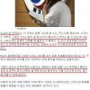 한국 여자 외교관의 클라스