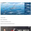 전문가 : 독도에서 일본과 싸우면 우리 해군 전멸.jpg