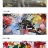 현대미술 vs 4살아이 낙서