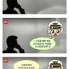 대한민국 경찰 수준..