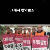 의원실 점거로 의정활동이 위협받고 있다는 자유당.jpg