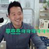 방송중 삐진 개통령 강형욱