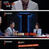 연합뉴스 외신 오역은 준비된 실수, 뇌피셜.jpg