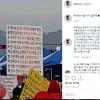 윤지오씨를 고소한 김수민씨 과거 인스타 게시물.jpg