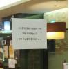 영화관 주변 식당 매너.jpg