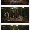 한국 드라마에는 절대 안나올 장면