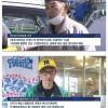 후쿠시마산 수산물에 대한 일본 내의 분위기
