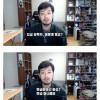 침착맨이 말하는 유튜브 팁.jpg