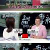 중국에서 사업이 어려운 이유
