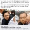 손혜원 의원 페이스북.jpg ㅎㄷㄷㄷㄷ