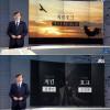 황교활 극딜하는 뉴스룸.jpg