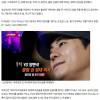 YG 양현석, 성접대 의혹 증언 있다…화류계 여성 10명 투입